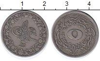 Изображение Монеты Египет 5/10 кирша 1887 Медно-никель XF