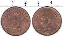 Изображение Монеты Египет 1 миллим 1950 Бронза XF+ Фарук I