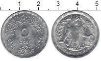 Изображение Монеты Египет 5 пиастров 1974 Медно-никель UNC Первая  годовщина  О