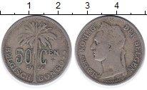 Изображение Монеты Бельгийское Конго 50 сантим 1926 Медно-никель VF