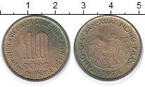 Изображение Монеты Вьетнам 10 донг 1974 Латунь XF