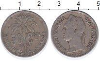 Изображение Монеты Бельгия Бельгийское Конго 50 сантим 1927 Медно-никель VF