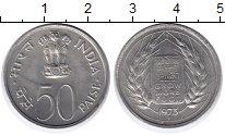 Изображение Монеты Индия 50 пайс 1973 Медно-никель UNC