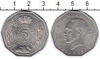 Изображение Монеты Танзания 5 шиллингов 1971 Медно-никель UNC