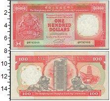 Изображение Боны Гонконг 100 долларов 1992  UNC