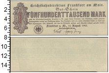 Изображение Боны Веймарская республика 500.000 марок 1923  XF Выпуск 10 августа 19