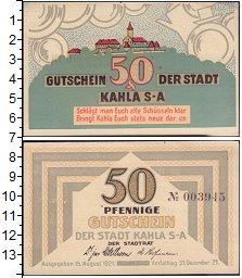 Изображение Банкноты Германия : Нотгельды 50 пфеннигов 1921  XF Выпуск 15 августа 19