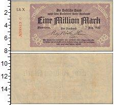 Изображение Боны Веймарская республика 1.000.000 марок 1923  XF Выпуск 7 августа 192