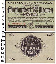 Изображение Боны Веймарская республика 500 000 000 марок 1923  XF Выпуск 1 октября 192
