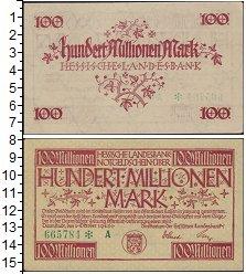 Изображение Боны Веймарская республика 100.000.000 марок 1923  XF Выпуск 1 октября 192