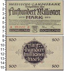 Изображение Банкноты Германия : Нотгельды 5.000.000 марок 1923  XF
