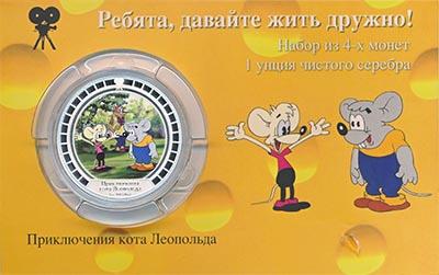Изображение Подарочные наборы Острова Кука Советские мультфильмы 2008 Серебро Proof- `Монета номиналом 2