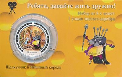 Изображение Монеты Острова Кука 2 доллара 2008 Серебро UNC `Монета номиналом 2