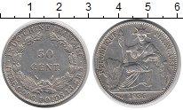 Изображение Монеты Индокитай 50 центов 1936 Серебро XF Протекторат  Франции