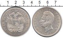 Изображение Монеты Эквадор Эквадор 1944 Серебро XF