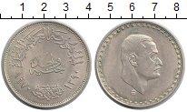 Изображение Монеты Египет 1 фунт 1970 Серебро UNC- Нассер