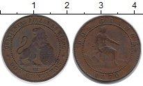 Изображение Монеты Испания 2 сентима 1870 Медь VF