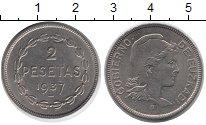Изображение Монеты Испания 2 песеты 1937 Медно-никель XF Революция в Испании