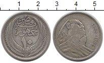 Изображение Монеты Египет 10 пиастр 1955 Серебро XF Сфинкс.