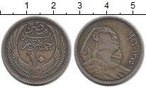 Изображение Монеты Египет 10 пиастр 1956 Серебро XF