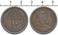 Изображение Монеты Египет 10 пиастр 1957 Серебро XF