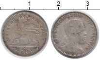 Изображение Монеты Эфиопия 1 герш 1895 Серебро VF