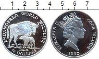 Изображение Монеты Острова Кука 50 долларов 1990 Серебро Proof- Елизавета II. Защити