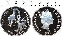 Изображение Монеты Острова Кука 50 долларов 1992 Серебро Proof- Елизавета II. Защити