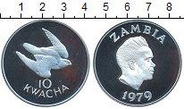 Изображение Монеты Замбия 10 квач 1979 Серебро Proof-
