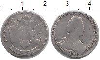 Изображение Монеты 1762 – 1796 Екатерина II 15 копеек 1778 Серебро VF