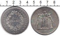 Изображение Монеты Франция 50 франков 1978 Серебро XF Геркулес