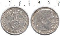 Изображение Монеты Третий Рейх 5 марок 1937 Серебро XF