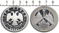 Изображение Монеты Россия 3 рубля 2004 Серебро Proof- Деревянное зодчество