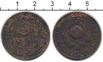 Монеты на павелецкой металлоискатель ат про