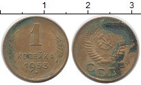 Изображение Монеты СССР 1 копейка 1953 Латунь