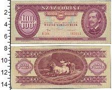 Изображение Боны Венгрия 100 форинтов 1984  VF