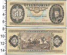 Изображение Боны Венгрия 50 форинтов 1983  VF Портрет Ференца II Р
