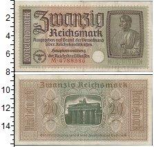 Изображение Банкноты Третий Рейх 20 марок 0  XF