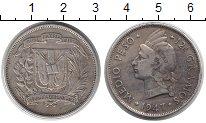 Изображение Монеты Доминиканская республика 1/2 песо 1947 Серебро VF