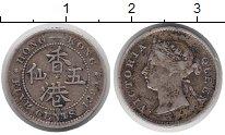 Изображение Монеты Гонконг 5 центов 1895 Серебро VF Виктория