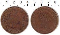 Изображение Монеты Гондурас 8 песо 1862 Медь VF Дерево.Герб