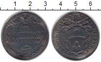 Изображение Монеты Ватикан 1 тестон 1710 Серебро VF