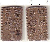 Изображение Монеты Япония 2 шу 0 Серебро XF Чеканка с 1824 по 18