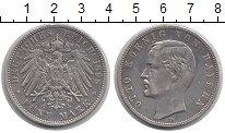Изображение Монеты Германия Бавария 5 марок 1898 Серебро XF