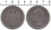 Изображение Монеты Бавария 5 марок 1901 Серебро XF-