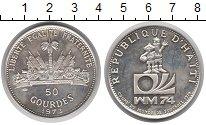 Изображение Монеты Гаити 50 гурдес 1973 Серебро Proof- Чемпионат  мира  по