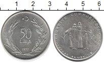 Изображение Монеты Турция 50 лир 1977 Серебро UNC