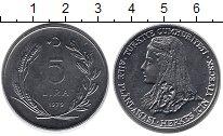 Изображение Монеты Турция 5 лир 1979 Сталь UNC