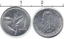 Изображение Монеты Турция 1 куруш 1979 Алюминий UNC