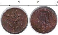 Изображение Монеты Турция 1 куруш 1979 Бронза UNC
